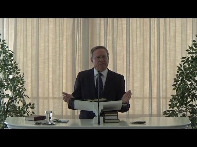 Γιώργος Χλιοπάνος 09-12-2018 | Ιωνάς α' 1-16