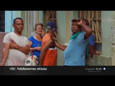 Ινδικό πίπα κανάλι