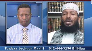 Oromia Islamic TV:Towbaa Jechuun Maali ? Shk Ali Jimmaa fii Keeyssummeessaa Jamal Sheekhaa