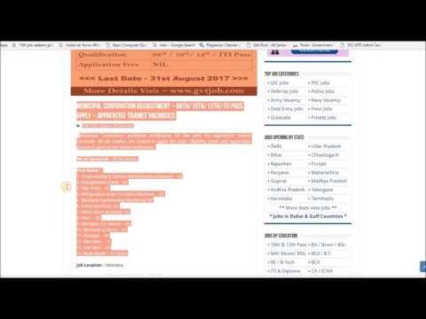 Municipal Corporation Recruitment 2017 | Sarkari Naukri | Govt job