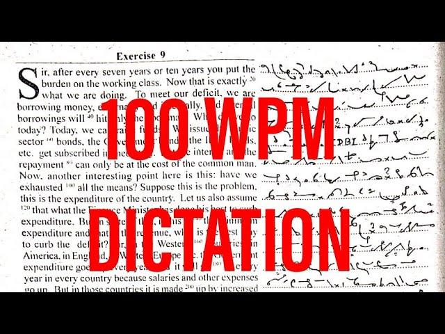 100 WPM SHORTHAND DICTATION EXERCISE-09 PROGRESSIVE MAGAZINE