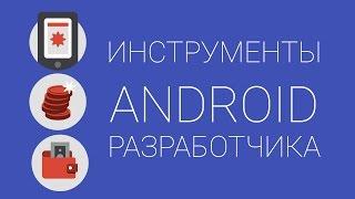Firebase в android: Admob, или как добавить рекламный баннер в андроид-приложение