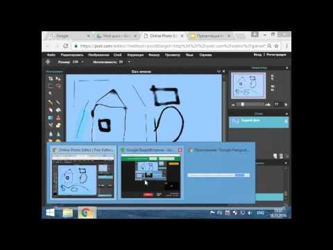 Вопрос: Как работать в графическом онлайн редакторе Pixlr?