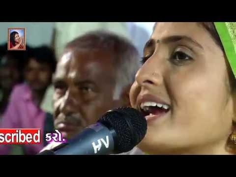 Dosti Song (दोस्ती सोंग) | Geeta Rabari (ગીતા રબારી) | Kothara-Kutch | 2018