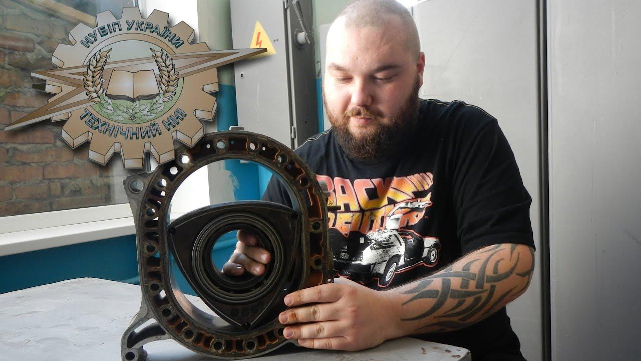 Теория ДВС: Роторно-Поршневой Двигатель Ванкеля Часть 2 (обзор)