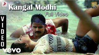 Agam Puram - Kangal Modhi Video | Sundar C Babu