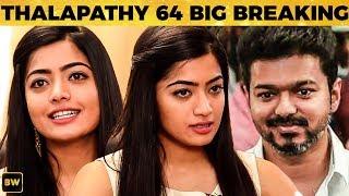 Thalapathy 64 Heroine is Rashmika Mandanna? | Thalapathy Vijay | Lokesh Kanakaraj