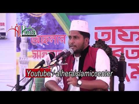 New Bangla wase 2018 মাও: আছাদ আহমেদ কুমিল্লা। 01811598173