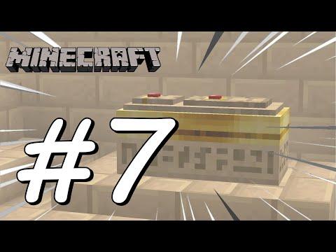 VFW - Minecraft เอาชีวิตรอดอะไรไม่รู้คิดไม่ออก ตอนที่ 7