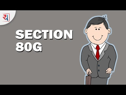 What is Section