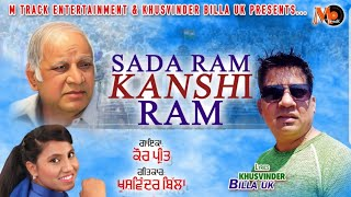 Sada Ram Kanshi Ram Kaur Preet Free MP3 Song Download 320 Kbps