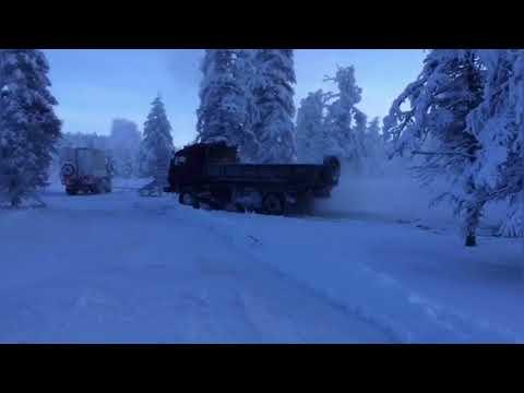 Колымский зимник
