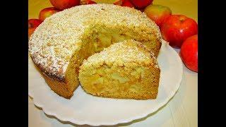 Безумно вкусный яблочный пирог! В нём сочетание и нежности и хруста, мы от него в восторге!
