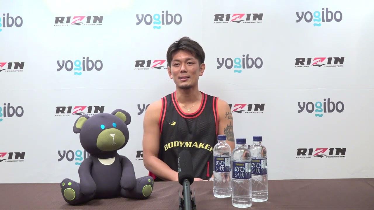 Yogibo presents RIZIN.29 皇治 試合前インタビュー