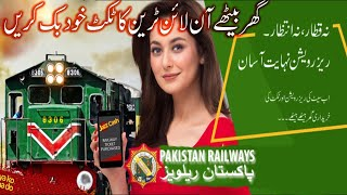 How to book Pakistan Railway Online Tickets step by step guide screenshot 5