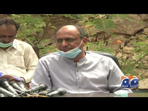 PPP Leaders Press Conference Today | 12th July 2020
