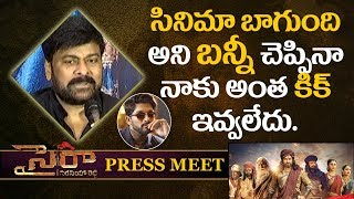 Chiranjeevi About Allu Arjun @ Sye Raa Narasimha Reddy Movie Press Meet | Ram Charan || Bullet Raj