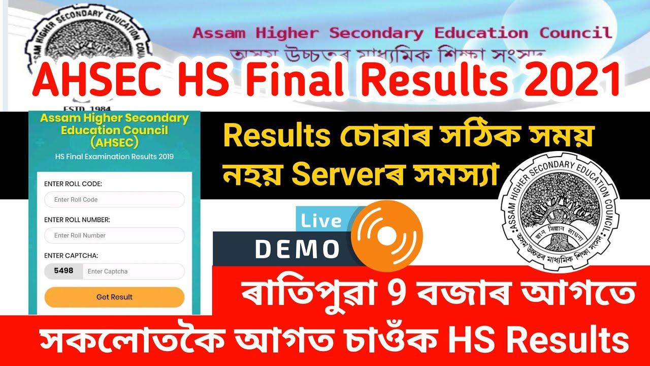 HS results 2021 l Check Assam HS Results 2021 l AHSEC HS Final Results 2021