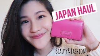 Japan beauty haul |日本戰利品分享