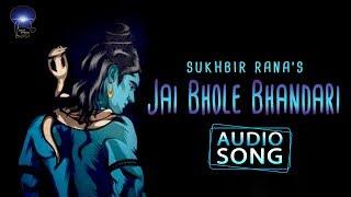 Jai Bhole Bhandari | Sukhbir Rana | Audio Song | Devotional song 2018 | Desi Swag Records