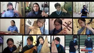 Publication Date: 2021-02-05   Video Title: 真光女書院中樂團-喜洋洋
