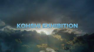 FLOW KOHSHI展「UNDER CONTROL」告知MOVIE