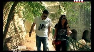 Entertainment Special - Fares Karam - فارس كرم برسم الزواج أريد عروس تشبهني