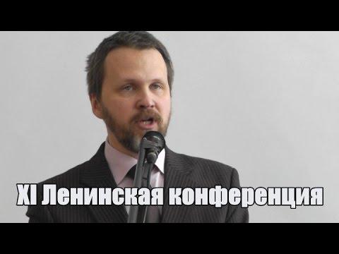 Ленин - мастер революционной тактики. Д.Б.Дегтерёв