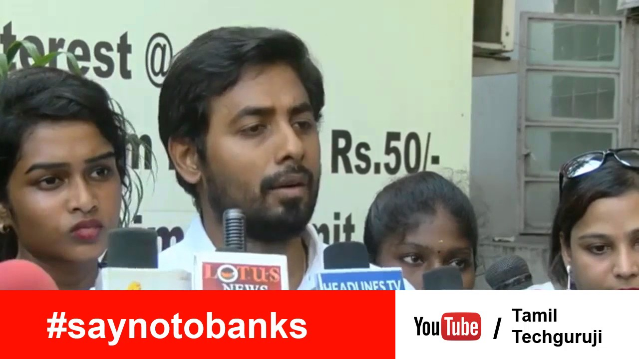 Actor aari explaining post office savings account benefits youtube - Post office account for benefits ...