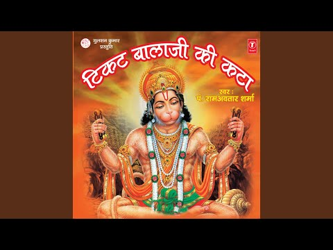 Cham Cham Naache Kaise Ram Ka Deewana
