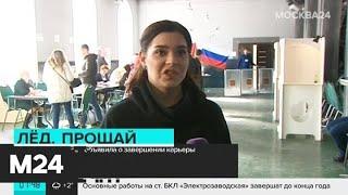Аделина Сотникова объявила о завершении карьеры Москва 24