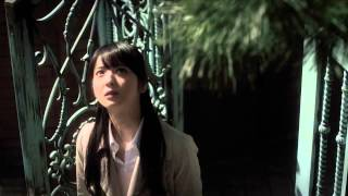 Ju-on: The Beginning of the End (Ju-on: owari no hajimari) theatrical trailer