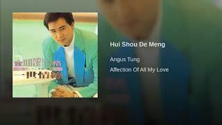 Hui Shou De Meng