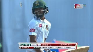 Bangladesh vs Windies Highlights || 2nd Test || Day 1 || Windies tour of Bangladesh 2018