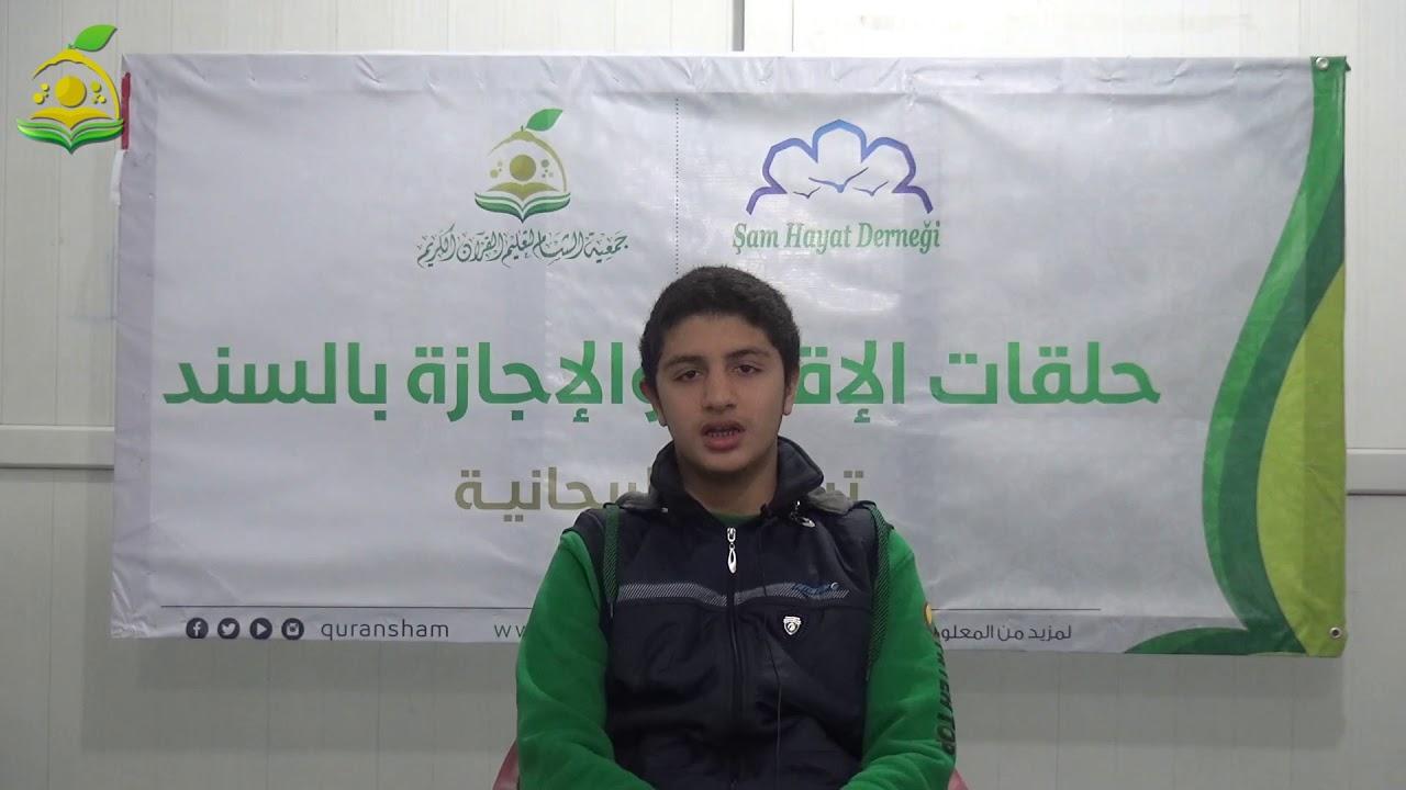 محمد المصطفى