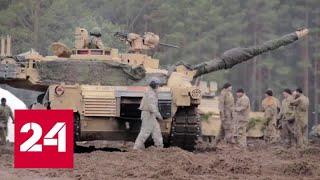 Танки НАТО постреляли у границ Белоруссии - Россия 24