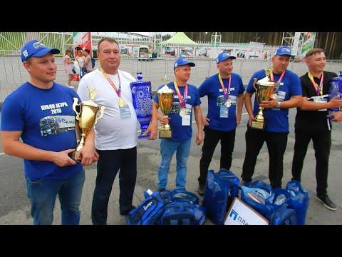 Дальнобойщики: конкурс профессионального мастерства водителей в Набережных Челнах