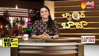 """Band Baaja"" Political Satire Show   పొలిటికల్ తమాషా...బ్యాండ్ బాజా - 17th April 2019"