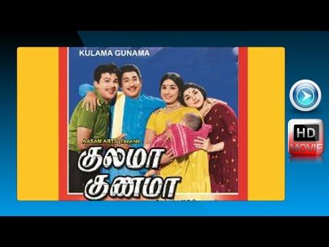Kulama Gunama | Super Hit Tamil Movie | tamil full movie