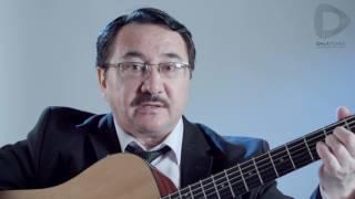 Dalatunes | видеоуроки: учимся играть на гитаре — урок #6