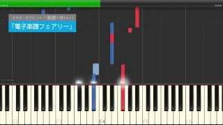 アプリで簡単購入♡楽譜は1000曲以上「楽譜アプリ フェアリー」を知って...