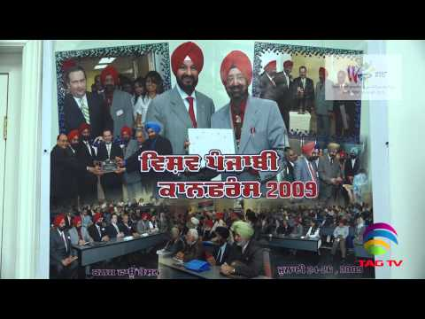 Promo WPC - World Punjabi Conference