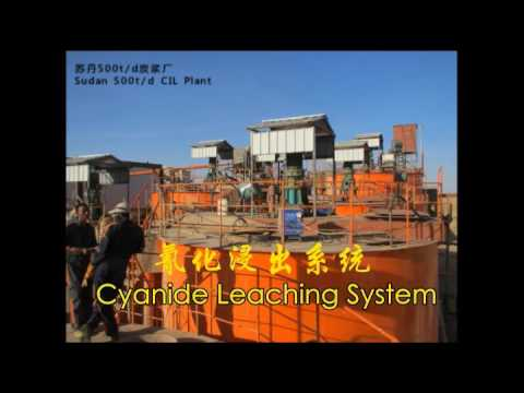 Sudan 500 t/d gold CIL plant  by Yantai Jinpeng Mining Machinery Co., LTD