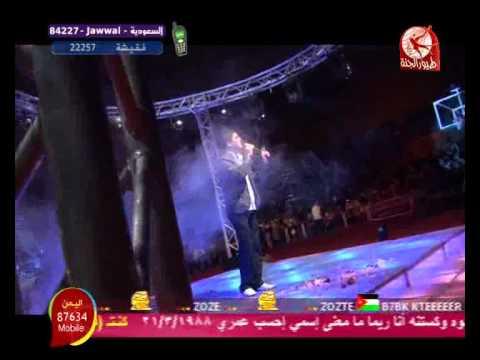 جنة عمر الصعيدي طيور الجنة thumbnail
