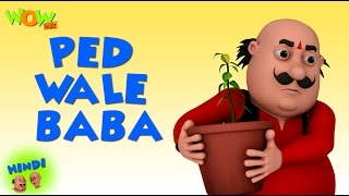 Motu Patlu Cartoons In Hindi | Trickfilm | ped wale baba | Wow Kidz