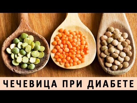 Чечевица пищевая — Википедия