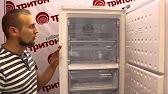 Ремонт уплотнителя холодильника - YouTube