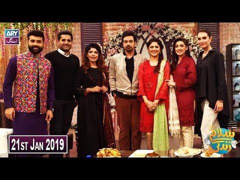 Salam Zindagi With Faysal Qureshi - Chef Wardah & Nadia Hussain - 21st January 2019 thumbnail