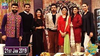 Salam Zindagi With Faysal Qureshi - Chef Wardah & Nadia Hussain - 21st January 2019