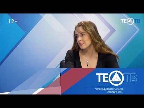 Осман Делибаш / Открытый диалог / ТЕО-ТВ 2019 12+